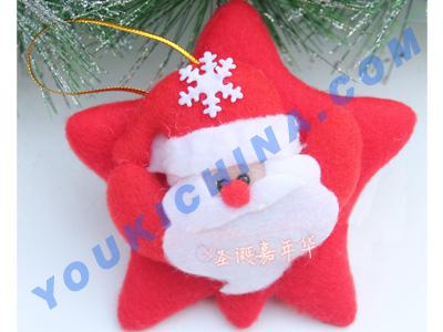 Ningbo Mini Tree Co Ltd